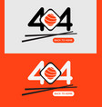 page with a 404 error vector image vector image