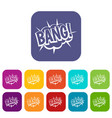 bang speech bubble explosion icons set flat vector image vector image