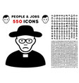 church shepherd icon with bonus vector image vector image