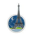 doodle eiffel tower paris at night with moon vector image vector image