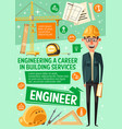 house construction service building engineer vector image vector image