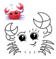game for kids vector image vector image