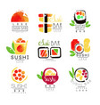 sushi bar logo template set colorful watercolor vector image vector image