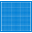 Blue square with a white grid vector image vector image