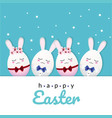 easter egg decoration vector image vector image