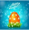 easter egg hunt blue background april holidays vector image