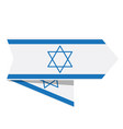 flag of israel on a label vector image