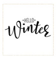 lettering inscription to winter holiday design vector image vector image