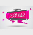 sale banner special offer sign shopping poster vector image vector image