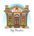 theater building in thin line with mask angels vector image vector image