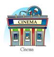 cinema building in thin line exterior view facade vector image vector image