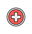 first aid sign pharmacy hospital flat color line vector image
