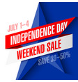 independence day weekend sale banner design vector image vector image