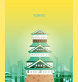 tokyo castle japan vector image vector image