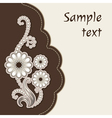 Decorative cover vector image