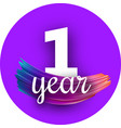 purple one year greeting card with colorful brush vector image vector image