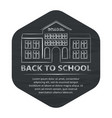 back to school badge vector image vector image