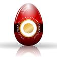 Egg winner symbol vector image vector image