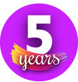 purple five years greeting card with colorful vector image vector image