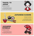 travel to japan promotional internet banners vector image vector image