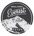 everest in himalayas nepal china outdoor vector image