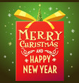 2017 merry christmas and happy new year vector image vector image
