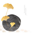 ginkgo object with gold texture black texture vector image