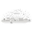 greece skyline vector image vector image