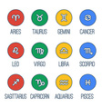 Icons set - Zodiac signs vector image vector image