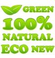 Natural icons set vector image