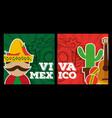 viva mexico traditional card vector image vector image