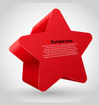 red star with text vector image