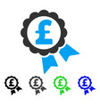 featured pound price label flat icon vector image vector image