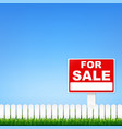 fence and grass border vector image vector image