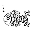 Ornamental fish vector image vector image