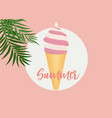 summer abstract poster background with ice cream vector image