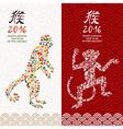 2016 chinese new year monkey china icon ape poster