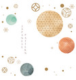 abstract background with watercolor texture vector image
