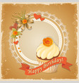 birthday card with meringue cake ribbon and rose vector image vector image
