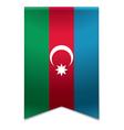 Ribbon banner - azerbaijani flag vector image vector image