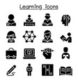 study learning education icon set graphic design vector image vector image