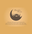 happy ramadan kareem greeting card vector image