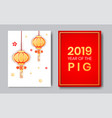2019 year of the pig zodiac year of chinahappy vector image vector image