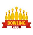 bowling emblem logo flat style vector image vector image