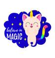 funny cartoon kitten unicorn vector image vector image