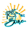Rise and shine enjoy happy living concept vector image vector image