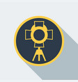 cinema light icon vector image