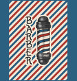 barber shop pole badge label logo hipster emblem vector image vector image