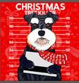 christmas tree killer dog vector image vector image
