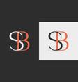 sb logo monogram vector image vector image
